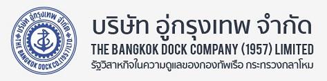 bangkokdock.co.th